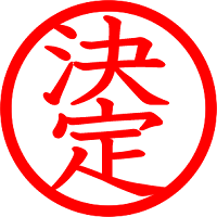 2004_TKO通信03.png
