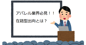 2105_TKO通信01.png