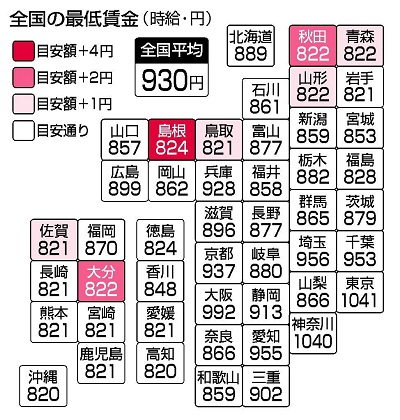 2108_TKO通信01.jpg