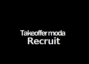 logo recruit.png